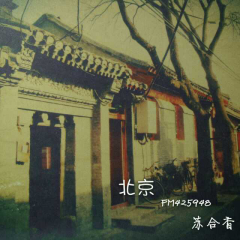 story or just a city,【北京】