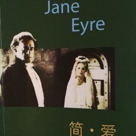Jane Eyre-Chapter five-Mr Brocklehurst's visit and its results
