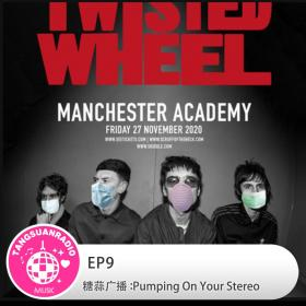 EP9·Pumping On Your Stereo